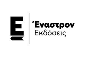 Ekdoseis_Enastron_logo