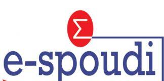 espoudi_logo
