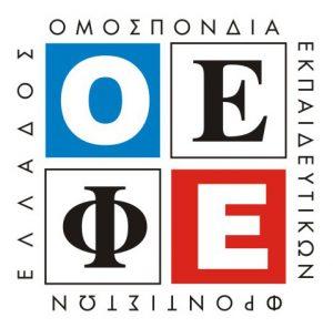 logo_oefe