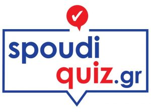spoudiquiz.gr_logo